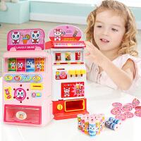 儿童自动售货机会说话的自动饮料机男女孩玩具新年礼物