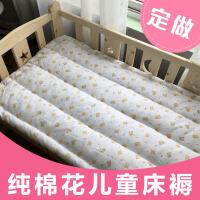 定做棉花婴幼儿床褥幼儿园床垫儿童床垫被婴儿小床褥子棉花被褥