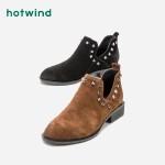 热风优雅时尚女士铆钉休闲靴低跟平底短靴H82W8805