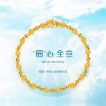 周大福 简约串珠足金黄金手链(工费:148计价)F1932