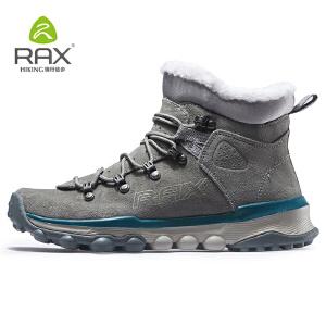 RAX2018秋冬滑雪鞋男防滑户外鞋女雪地靴保暖鞋防寒鞋耐磨鞋