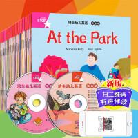 培生幼儿英语预备级 全套35册 儿童英语分级阅读灯塔读物 At the Park3-6岁少儿入门启蒙教材有声绘本 幼儿园