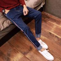 日系复古牛仔裤男小脚裤潮流修身型时尚显瘦学生韩版青少年学生裤