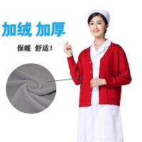 护士毛衣开衫加绒加厚护士针织衫羊毛护士外套护士服