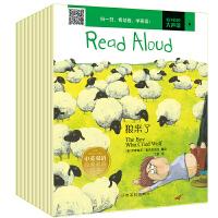 全套10册Read Aloud 第二辑中英英汉双语经典童话绘本 狼来了白雪公主等3-6-8-10岁儿童亲子早教启蒙互动