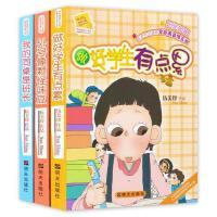 阳光姐姐小书房系列 共2册/伍美珍作品 我的同桌是班长/外号像颗怪味豆 8-12岁少年儿童文学校园小说系列