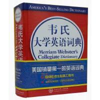 韦氏大学英语词典(影印版)