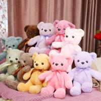 毛绒玩具超萌结婚庆活动礼品小号可爱迪熊抱抱熊公仔布娃娃抓机