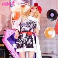 【2件5折】妖精的口袋短袖t恤裙2018新款欧根纱chic卡通学生连衣裙女