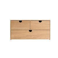 【网易严选春节欢乐季 7折专区】日式木质收纳盒 2层