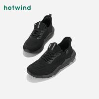 【2.19-2.24 2件3折】热风新潮流时尚男士系带休闲鞋透气中跟户外鞋H12M9128