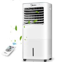 美的(Midea)AC120-17ARW 劲冷遥控冷风扇/空调扇/冷风机/制冷电风扇