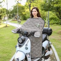 摩托车电瓶车挡风被冬季电动防风罩防雨防水保暖加大加厚加绒