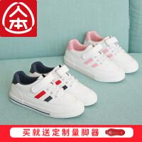 人本童鞋男童运动鞋2018春季新款白色韩版板鞋女童小白鞋儿童板鞋