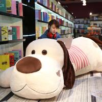 毛绒玩具熊可爱哈士奇公仔毛绒玩具狗狗熊玩偶大布娃娃女孩二哈睡觉床上抱枕