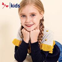 【3件8折到手价:87.2元】红蜻蜓童装2018秋新款女童套头毛衣荷叶边全棉流行撞色公主针织衫