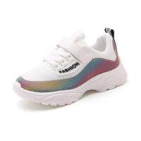 童鞋女童小白鞋新款韩版透气春秋儿童运动鞋子小孩休闲潮单鞋