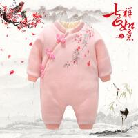 斜边对扣加绒加厚女宝宝棉衣 新款婴儿连体衣