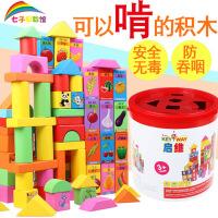 儿童桶装木制积木0男孩女孩拼装木头宝宝益智玩具1-2-3-6周岁实木