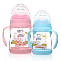 带手柄吸管玻璃奶瓶婴儿宽口径宝宝喝水