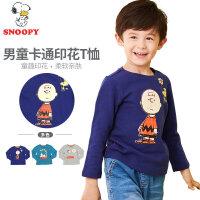 snoopy童装儿童秋装新款男童纯棉卫衣长袖T恤圆领卫衣