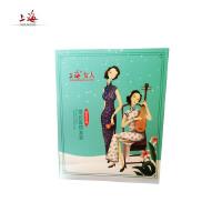 上海女人高级珍珠雪花膏四盒装 80g*4瓶(蓝盒)