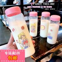 可爱卡通美少女战士玻璃水杯学生便携粉嫩软妹随手杯少女学生水杯