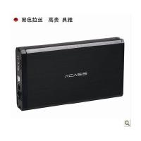 阿卡西斯BA-06USI 3.5寸串并SATA/IDE转USB2.0硬盘盒支持3TB