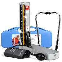 【赠送护理湿巾一包22片】鱼跃A型 保健盒(水银血压计台式+听诊器) 家用血压测量仪医用测血压仪器臂式血压表