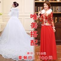 2018新款加厚冬装婚纱礼服新娘结婚冬季婚纱棉长袖冬款保暖大拖尾