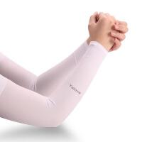 夏季冰爽套袖防晒手套男女挡紫外线薄长款手臂套开车冰丝防晒套袖