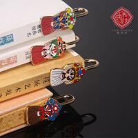 京剧脸谱书签中国特色礼品纪念礼物