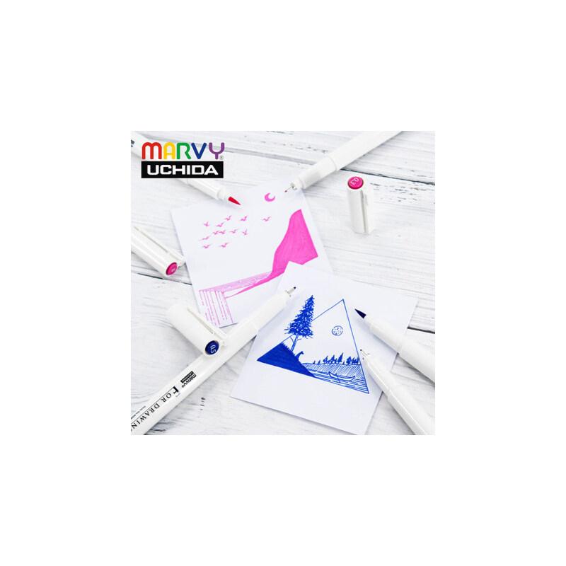 日本MARVY美辉针管笔4600防水勾线笔棕色红色粉色描边笔水彩漫画动漫勾线笔勾边笔彩色针管笔套装 美辉针管笔 防水针管笔 适合水彩 马克笔