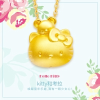 周大福Hello Kitty系列考拉与Kitty足金黄金吊坠 R13859【周大福佳礼 可礼品卡购】