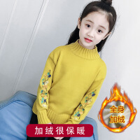 女童加绒毛衣套头针织打底衫2018秋冬装新款韩版儿童半高领中大童 (加绒)