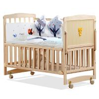 婴儿床实木无漆儿童床bb床宝宝床架落地支撑摇床松木