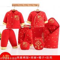 冬季婴儿礼盒套装 *保暖衣服刚出生的新生儿冬季初生冬装秋冬新款 59cm(适合0-4个月)