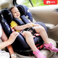 宝宝可躺isofix通用车载4档汽车用儿童座椅0-12岁婴儿