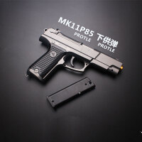 儿童仿真玩具枪MK11 P85下供弹* 手动上膛单发水晶弹枪