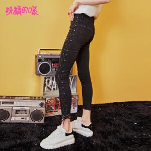 【尾品汇大促】妖精的口袋铅笔裤秋装2018新款窄脚修身打底裤显瘦薄款牛仔裤女
