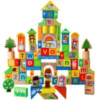 大号榉木制儿童积木玩具拼装2-3-4-5-6岁男女孩子宝宝益智幼儿园