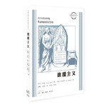 【全新正版】图画通识丛书:浪漫主义 邓肯希思(DUNCAN HEATH)朱迪伯瑞姆(Judy Boreham)著, 9