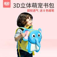 儿童书包幼儿园可爱卡通男孩1-2女童3-5-6岁小孩宝宝轻便双肩背包