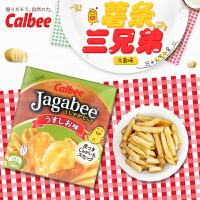 Calbee 卡乐比 薯条三兄弟淡盐味 18克*5袋/盒 4件
