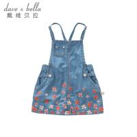 davebella戴维贝拉2018春季新款女童裙子女宝宝牛仔背带裙DBB6918