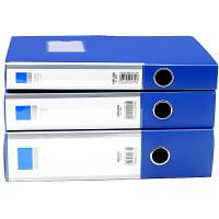 厚资料盒塑料文件夹收纳盒办公用品 文件盒A4档案盒