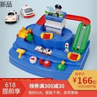 儿童玩具男孩1-2岁宝宝3-6男童4智力开发5小孩六一节生日礼物