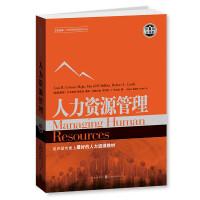 人力资源管理(第6版・全球版)