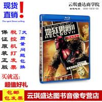 正版现货包发票高清蓝光dvd电影碟片 地狱男爵2 蓝光碟BD50盒装英语原声