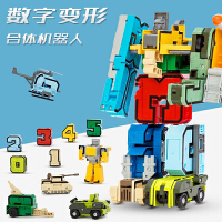 数字变形机器人金刚战队拼装男孩玩具3-4-6-10岁儿童礼物套装